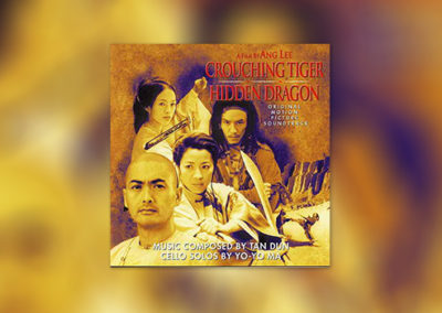 Tiger & Dragon (Crouching Tiger, Hidden Dragon)