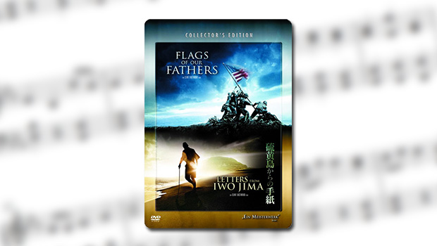 Flags of our Fathers & Letters from Iwo Jima