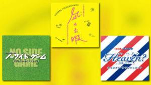 Mehr japanische Film- und TV-Musik von Anchor Records