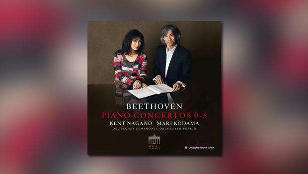 Beethoven: Piano Concertos 0-5
