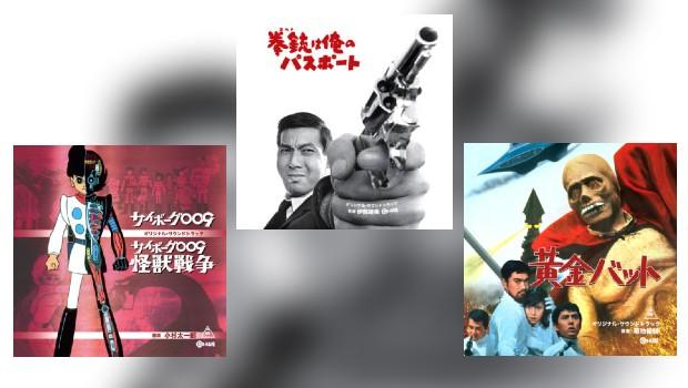 Cinema-Kan im Juni und Juli