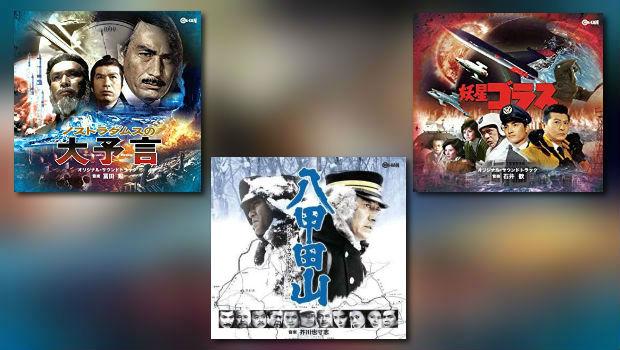 Drei neue Veröffentlichungen von Cinema-Kan