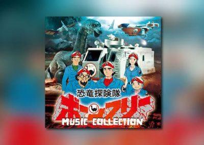 Columbia Japan: Neues Anime-Doppelalbum