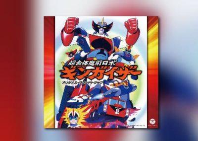 Mehr Anime-Musik von Columbia Japan
