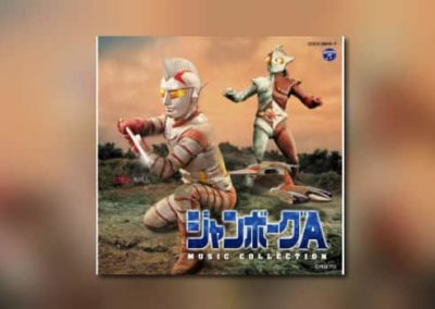 Mehr TV-Musik von Columbia Japan