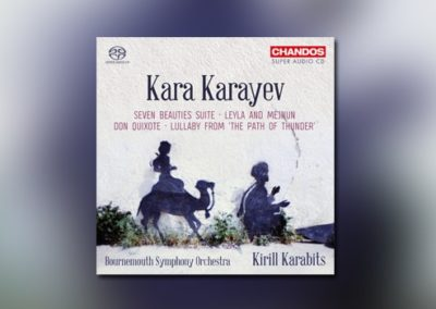Kara Karayev: Seven Beauties Suite