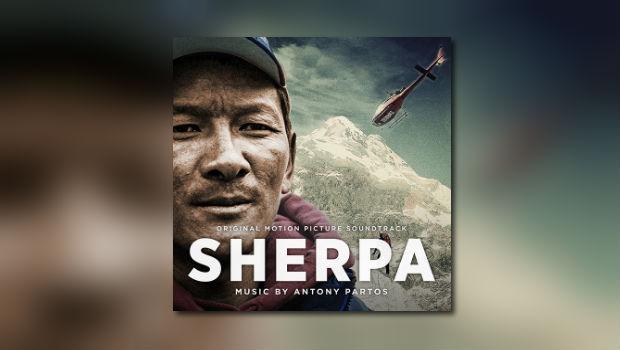 Lakeshore: Sherpa
