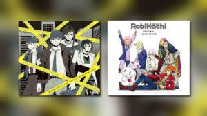2 neue CDs von Pony Canyon