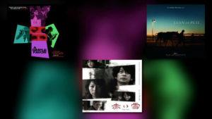 Neuheiten von Rambling Records