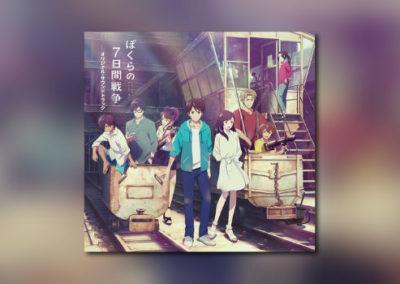 Neuer Anime-Score auf CD erhältlich