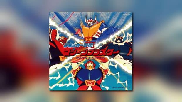 Neues Anime-Album von Soundtrack Pub