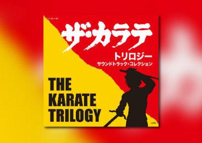 70s-Klänge aus Japan von Soundtrack Pub