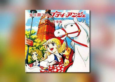 Mehr Anime-Musik von Soundtrack Pub