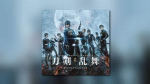 Touken Ranbu: The Movie