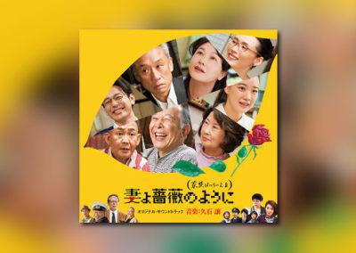 Neuer Hisaishi-Score bei Universal Japan