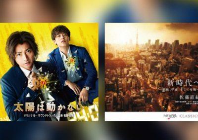 2 neue CDs von VAP Records