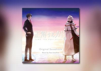 Anime-Doppelalbum von Warner Japan