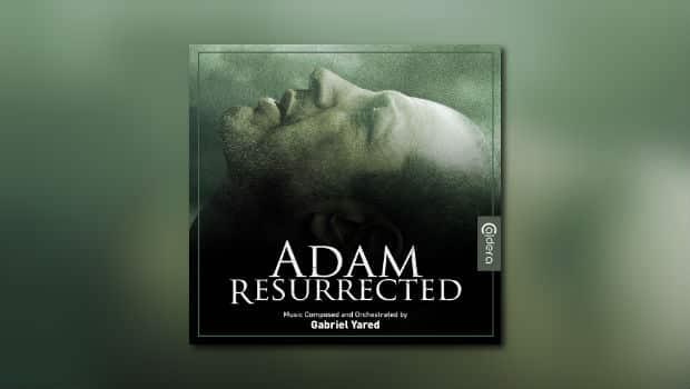 Neu von Caldera: Gabriel Yareds Adam Resurrected