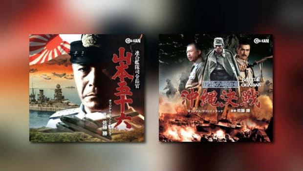 Weitere Sato-Scores von Cinema-Kan