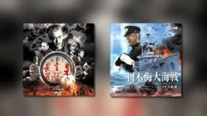 2 weitere Sato-Scores von Cinema-Kan