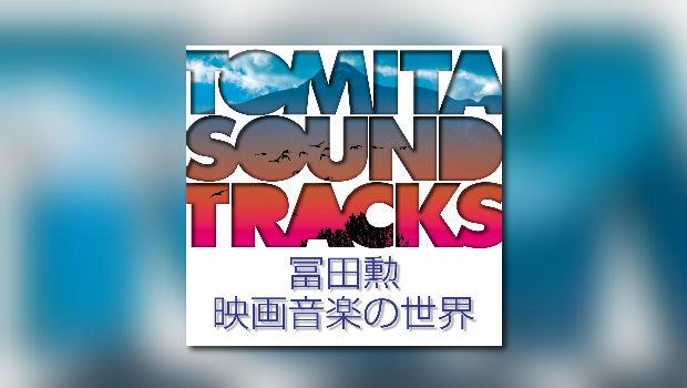 Neuer Isao-Tomita-Sampler