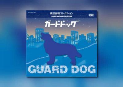 Soundtrack Pub: Mehr TV-Musik von Chumei Watanabe