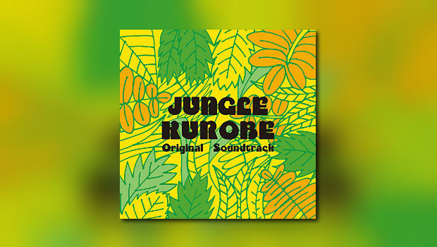 Jungle Kurobee