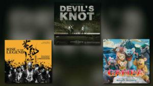 Varèse: Drei neue limitierte Editionen