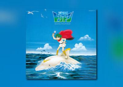 Anime-Musik bei Warner Japan