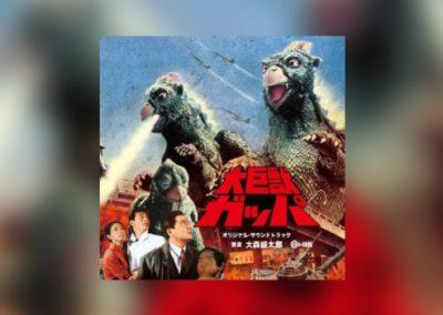 Demnächst von Cinema-Kan: Gappa – Frankensteins fliegende Monster