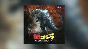 Videogame-Musik von Cinema-Kan