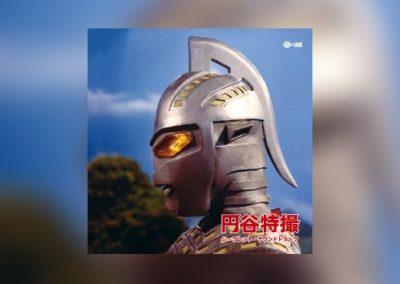 Neue Ultraseven-CD bei Cinema-Kan