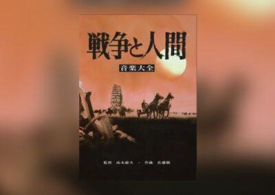 Sato-Doppelalbum von Three Shells