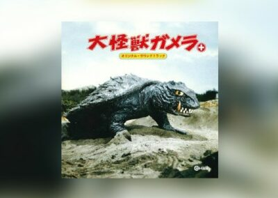 Neue Gamera-CD von Cinema-Kan