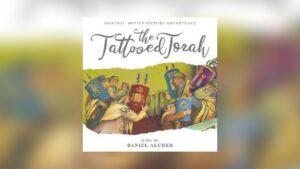The Tattooed Torah
