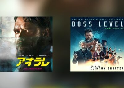 Rambling Records: Hollywood-Scores als Japan-Importe