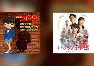 News von Universal Japan