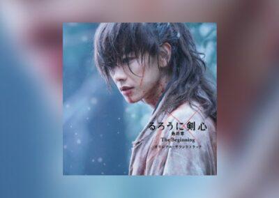Rurôni Kenshin: The Beginning