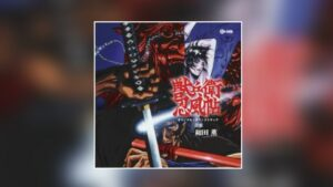 Cinema-Kan: Ninja Scroll als Reissue