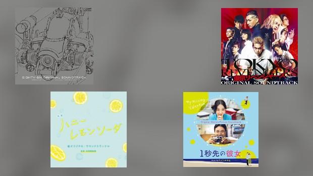 Japan-News für die Kalenderwoche 27