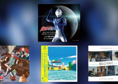 Japan-News für die 29. Kalenderwoche