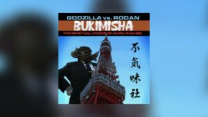 Neues Ifukube-Album von Buysoundtrax