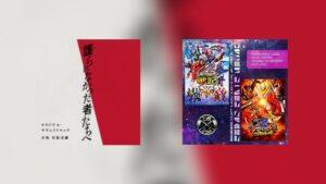 Japan-News für die 39. Kalenderwoche
