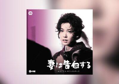 Neue CD von Cinema-Kan im November
